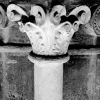 Chapiteau d'angle de la cuve baptismale (1970)