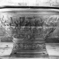 La cuve baptismale (1999)