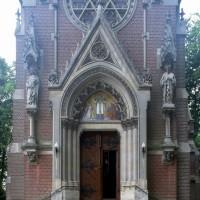 Vue partielle de la façade (1996)