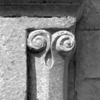 Chapiteau de la tribune de la chapelle (1980)